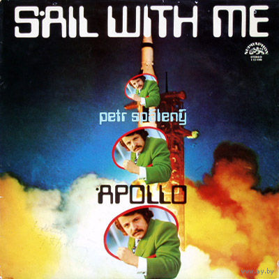 LP Petr Spaleny & Apollo - Sail With Me (1973) Psychedelic Rock