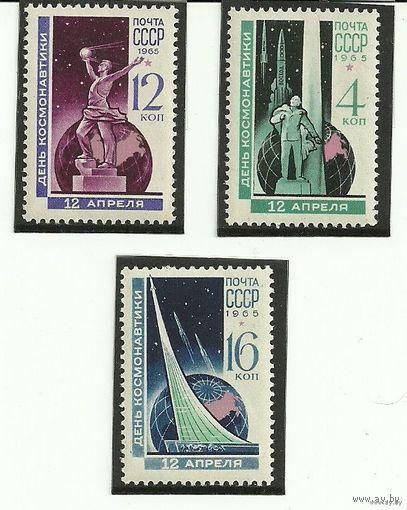 День космонавтики 1965. Серия 3 марки негаш. СССР