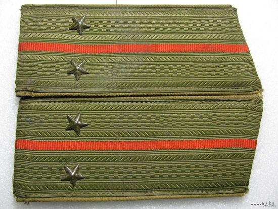 Погоны. Лейтенант (повседневные) ВС СССР