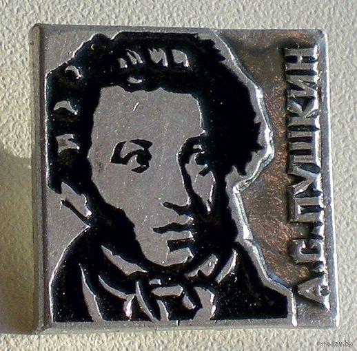 """Значки """"Поэты России: Пушкин, Лермонтов"""" 8 штук."""