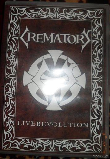Crematory. Liverevolution.