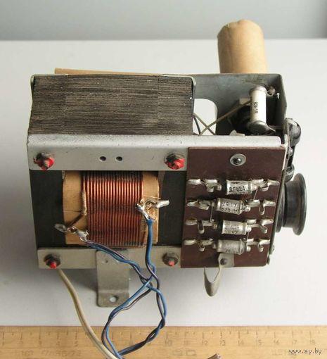 Блок питания ( сетевой трансформатор ) радиоприемника Беларусь-57