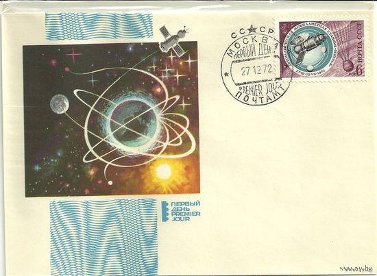 """Конверт первого дня """"Венера-8"""". 1972г. Москва"""