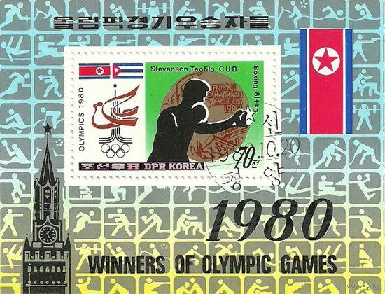 Спорт. Призеры летних Олимпийских игр 1980 г. КНДР 1980 г. (Корея) Серия + блок