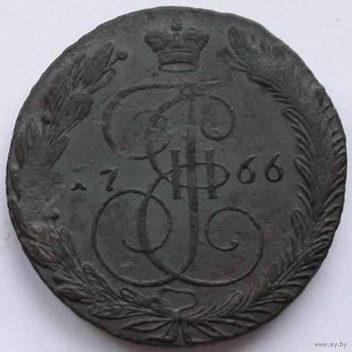 003 5 копеек 1766 года.