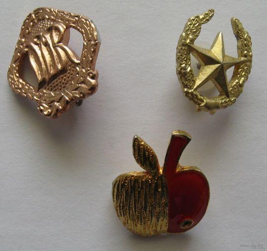 Знак яблоко(партийный) металл,тяжёлый и бонус 2