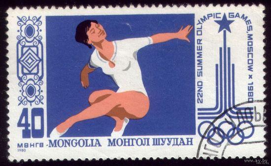1 марка 1980 год Монголия Олимпиада