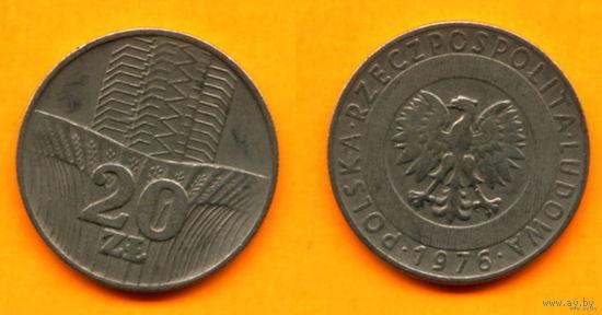 Польша 20 ЗЛОТЫХ 1976г.  распродажа