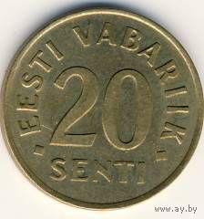 Эстония 20 центов 1992г.  распродажа