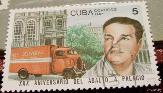 "Марка ""XXX aniversario del asalto a palacio"". Куба"