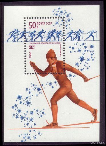 Блок и 5 марок 1980 год Олимпиада в Лейк-Плэсиде 146 4966-4969