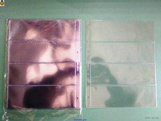 "Листы ""Альбоммонет"" (ALBOMMONET) для банкнот (бон, календарей, открыток) на 4 боны. Формат ""Гранд"", 245х310 мм."