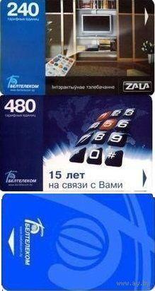 Куплю телефонные карточки РБ