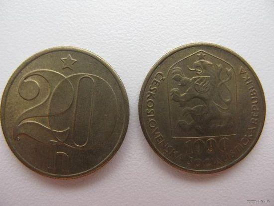 Чехословакия  20 геллер   1990