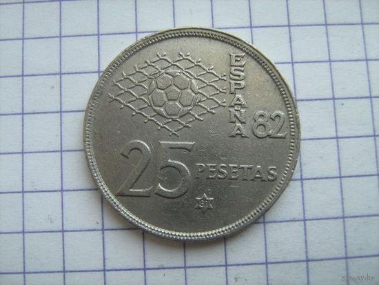 Испания25песет1980г. футбол82