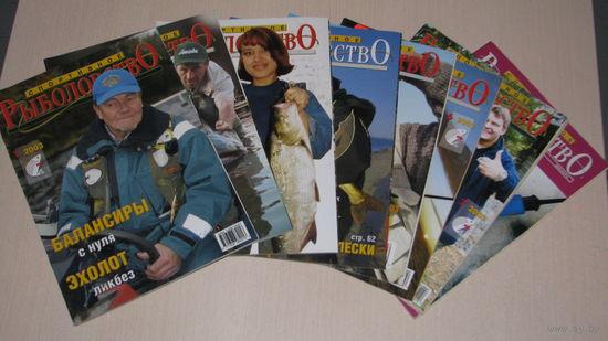 Спортивное рыболовство 2003 # 1-8