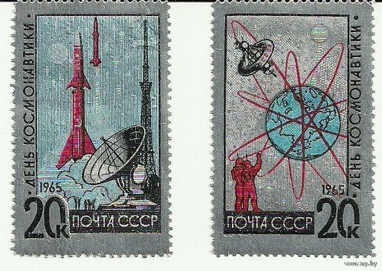 День космонавтики 1965 Серия 2 марки негаш. фольга СССР