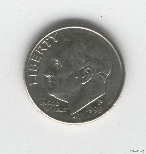 10 центов сша 1998Р  распродажа