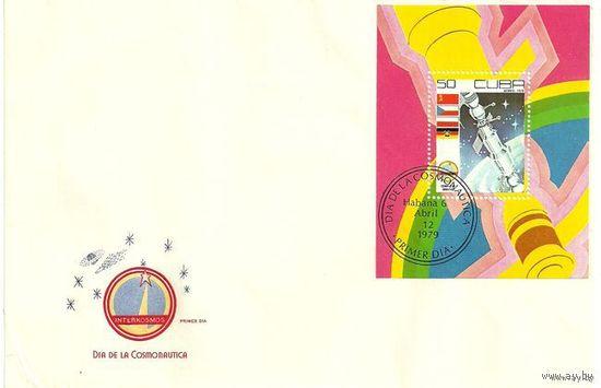 """3 конверта первого дня (серия) """"День космонавтики"""" 1979г. Куба Гавана"""
