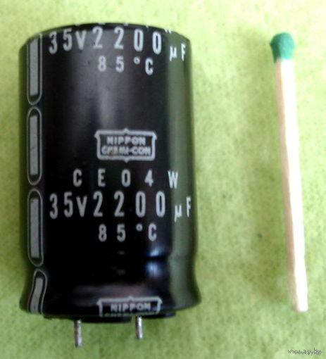 Конденсатор 2200мкФ 35В.