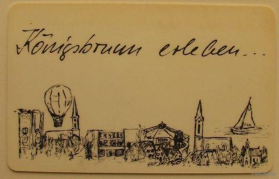 Библиотечная карта г.Кёнигсбрунн (Konigsbrunn) Германия, Бавария