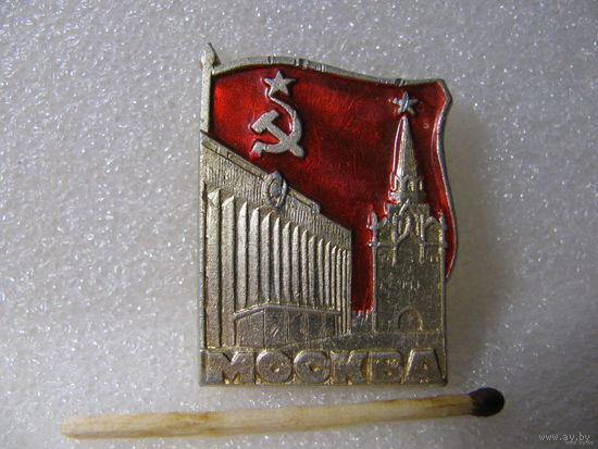 Значок. Москва