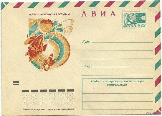 """Почтовый конверт """"День космонавтики"""" 1972г."""