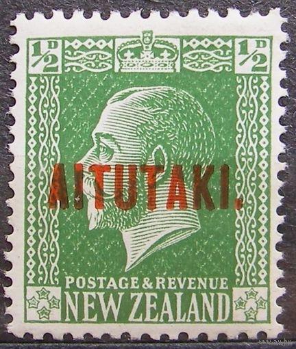 Британские колонии. Острова Кука. Айтутаки. Лот 3