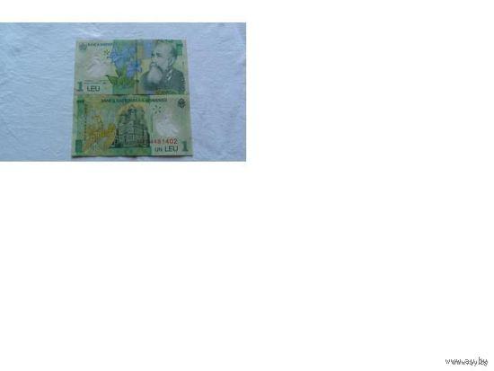 1 лей румыния 2005г пластик   распродажа