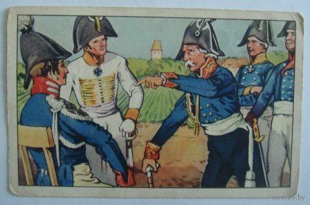 Рекламная карточка. Германия. Начало 20-го века.