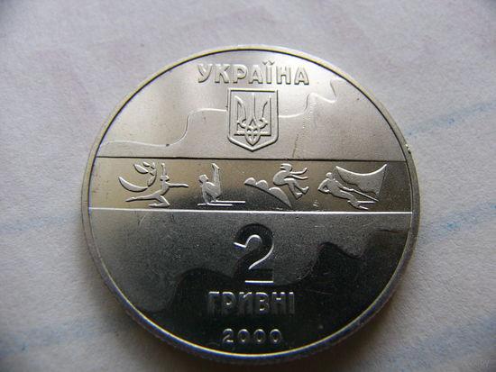 Монета 2 гривны Олимпиада 2000 Сидней, парусный спорт