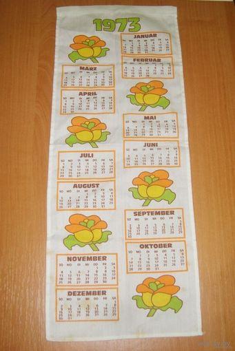 Календарь тканевый 1973 ГДР
