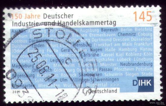 1 марка 2011 год Германия