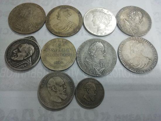 Копии монет Российская империя