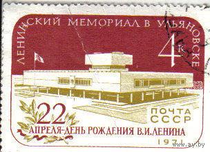 Ленинский мемориал в Ульяновске