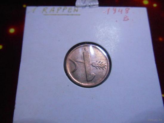 Швейцария 1 раппен 1948 г