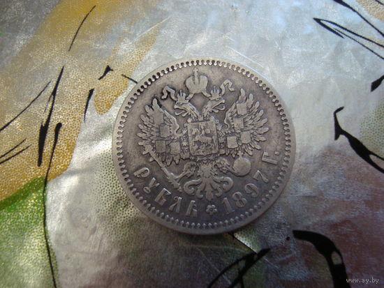 Серебро рубль 1897 г. АГ с 1 рубля