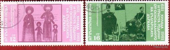 1300-летие Болгарии 1981 г.