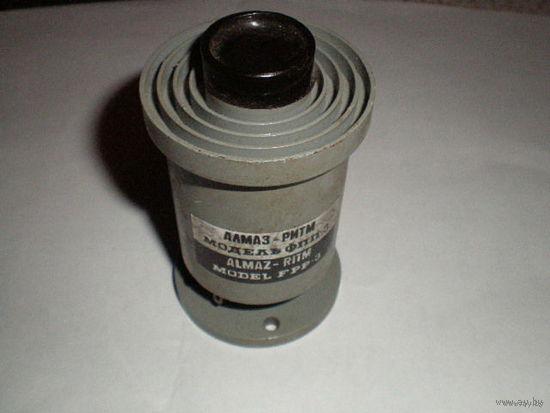 Облучатель ФПП-3 для конвертора спутникового