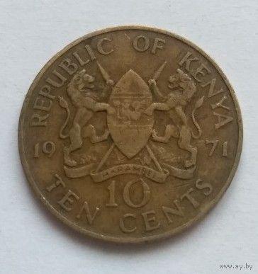 Кения, 10 центов 1971 год