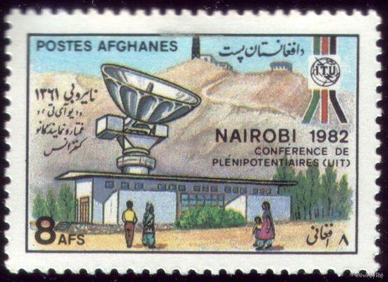 1 марка 1982 год Афганистан Конференция