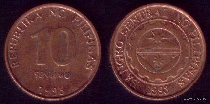 10 сентимо 1995 год Филиппины