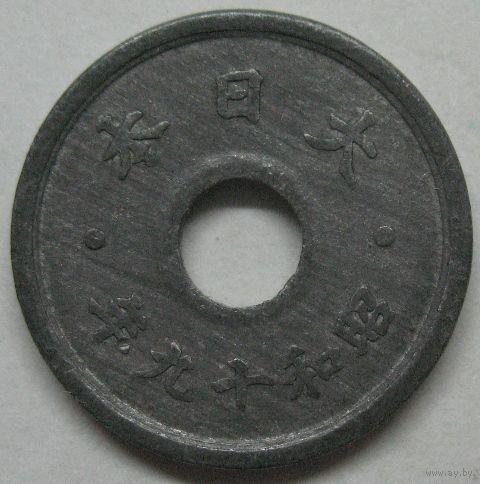 Япония 10 сенов 1944 года