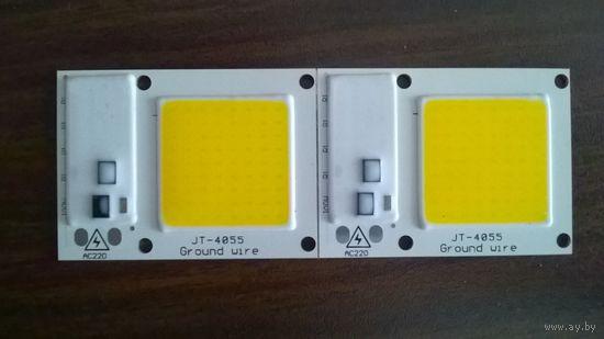 Светодиодный модуль.