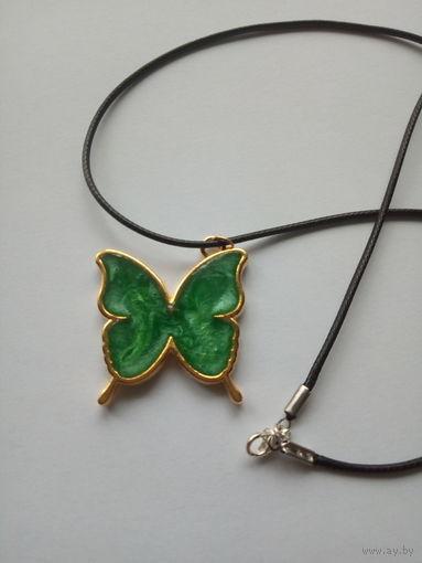 "Кулон ""Бабочка"" зеленая."