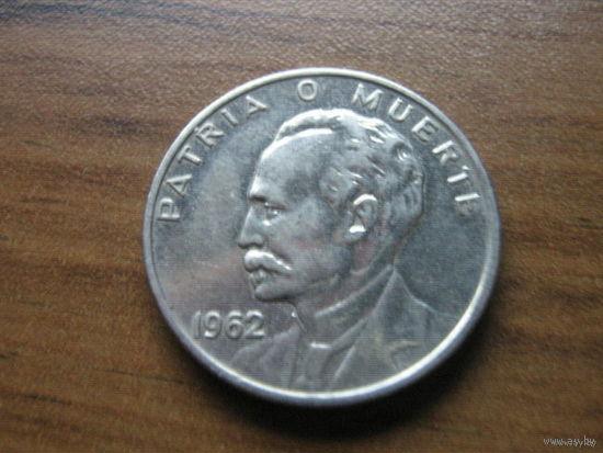 Куба 20 центов 1962