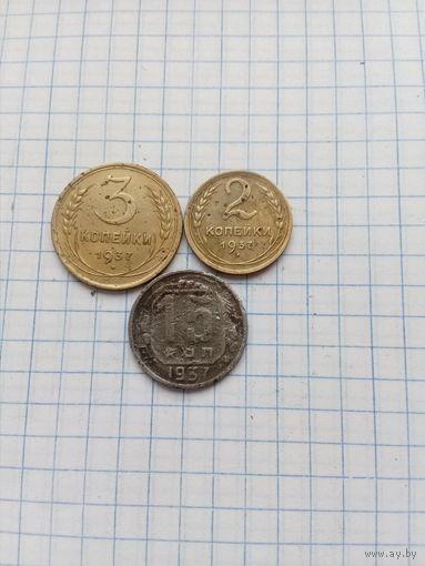 2.3 15 копеек1937