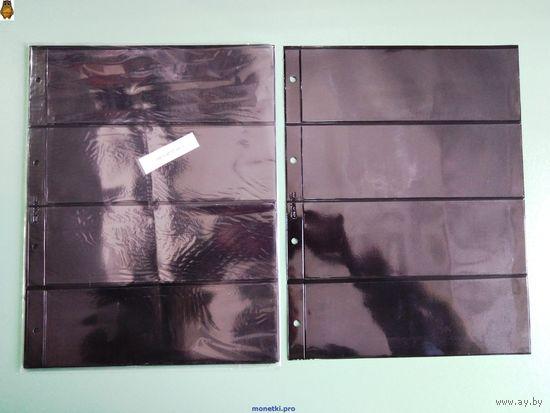 "Листы ""СОМС"" для банкнот 2-х сторонние (бон, календарей, открыток) на 4+4 боны. Формат ""Гранд"", 245х310 мм."