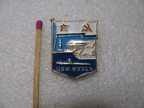 Значок. ЦВМ Музей (Центральный музей Военно морского флота в СПБ)