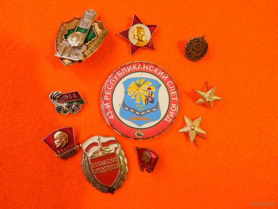 Лот разных значков, с 1 рубля!